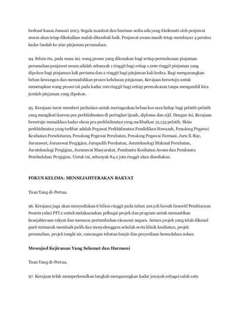 surat rasmi permohonan rumah pprt rasmi u