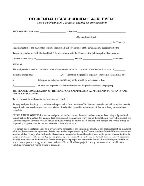 agreement form sample gtld world congress