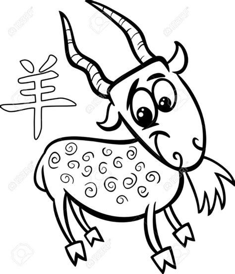 chinesisches horoskop ziege chinesisches sternzeichen h 246 lzernes schaf noch als ziege bekannt