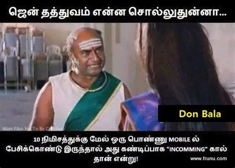 tamil comedy thathuvam images funny comedy quotes