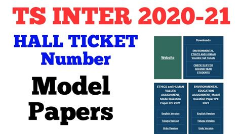 ts inter hall tickets number and model paper are released ...