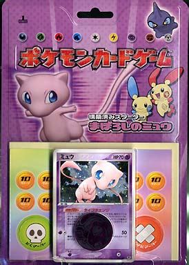 mirage s mew constructed starter deck tcg bulbapedia the community driven pok 233 mon encyclopedia