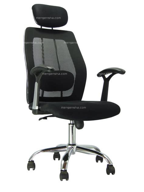 office furniture should be designed ergonomically