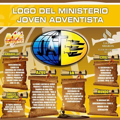 Significado Del Logo Ja  Ministerio Pastoral