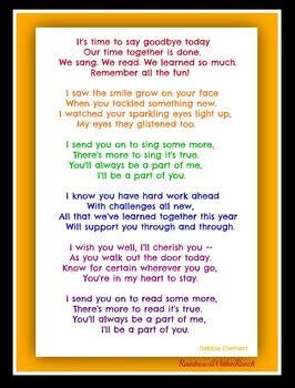 kindergarten graduation song  slideshow soundtrack