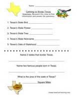 common sight words for kindergarten worksheets teaching