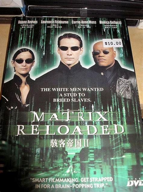 hilarious bootleg dvd translations  pics