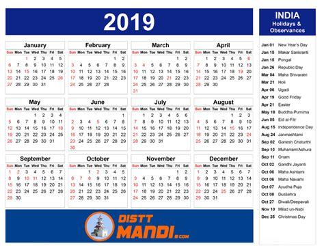 Hp Government Holidays Calendar 2019 Time Of Train Kathgodam To Delhi Table Nagpur Railway Station Enquiry Exam 2018 Schedule Star Plus Tv Serial Question Bbc Jogbani Katihar Full Asia Cup