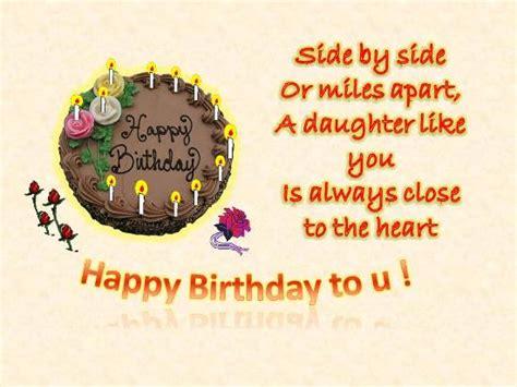 daughters birthday   son
