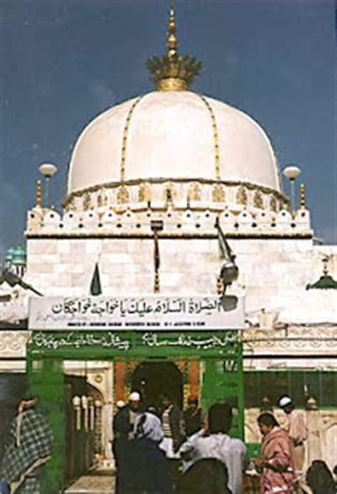 islamic wallpaper khwaja garib nawaz