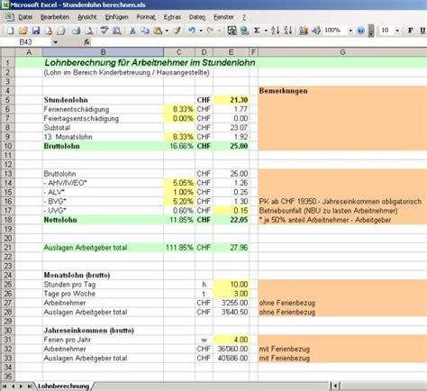 business wissen management security gehalt berechnen