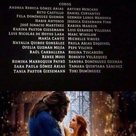 Imagen La Bella y la Bestia 2017 créditos2Doblaje