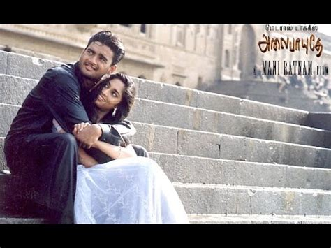 Alaipayuthey Snehithane A R Rahman  Download Hd Torrent