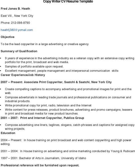 professional resume template free premium