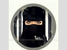 girly_m hijab Recherche Google Girly_m Pinterest
