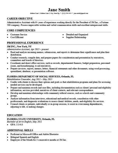 professional resume templates   resume genius