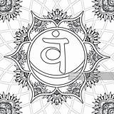 Chakra Coloring Svadhishthana Mandala Chakras Vector Illustration Printable Heart Eye Third Colouring Sacral Mandalas 2nd Adult Symbols Gettyimages Yoga Graphic sketch template