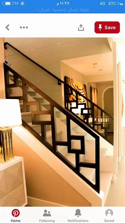 Escalera Escaleras Barandilla Casas Interiores Casa Para