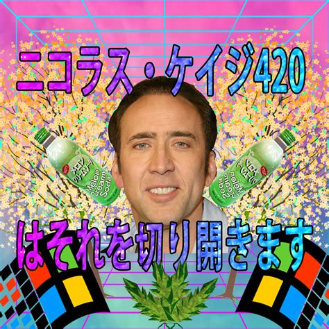 Download Aesthetic Meme Profile Pictures Png And  Base