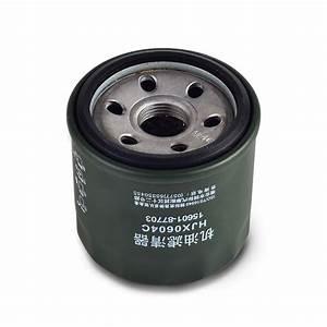 1x New Oil Filter For Kazuma Jaguar 500cc 250cc 750cc Atv