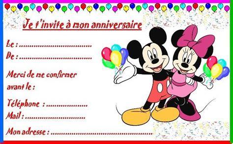 modele invitation anniversaire gratuit invitation anniversaire