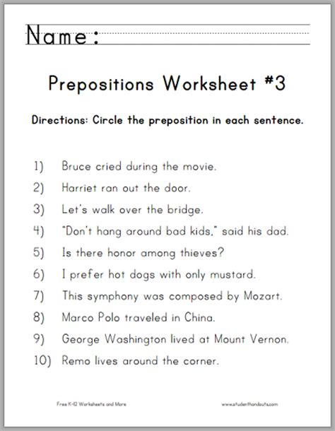 All Worksheets » Preposition Worksheets Grade 3  Printable Worksheets Guide For Children And