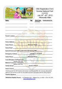 Printable VBS Registration Form Template