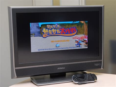 Testing Out Skinny Psp's Dmb Tuner And Tv-out