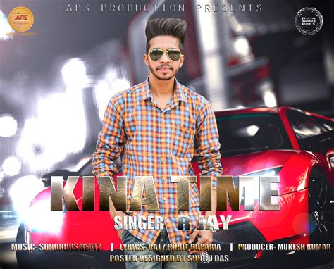 Download Kina Time Singles Mp3 Songs By R Jay Mp3 Songs
