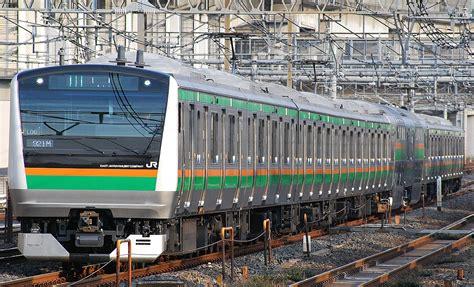 linea ueno tokyo