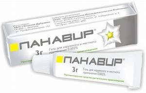 Папиллома в кишечнике лечение народными средствами