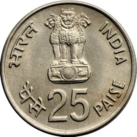 indian coin numista 25 paise ix asian india numista