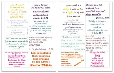 committed family bible verses  printable cards