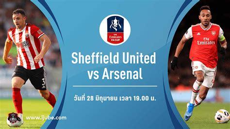 FA-Cup-2019-2020-Sheffield-vs-Arsenal-iJube | iJube.com