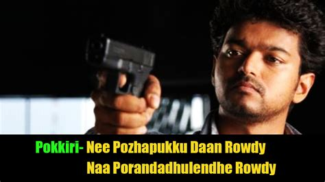 thalapathy vijays  iconic punch dialogues suryan fm