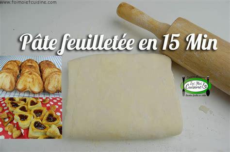 temps de cuisson pate feuilletee seule temps cuisson pate feuilletee 28 images tarte feuillet 233 e 233 pinards jambon cru cr 232