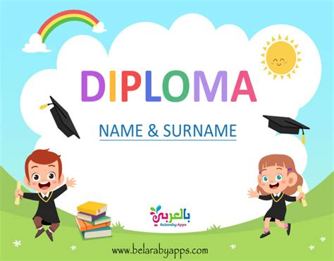 printable preschool certificates  awards