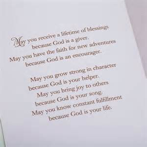 blessing card graduation niece graduation prayer 1 premium card
