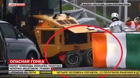 Сочи Автодром - Официальный сайт FORMULA 1 ГРАН-ПРИ РОССИИ