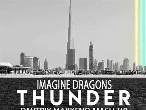 Thunder  Imagine Dragons  Ilove Song Lyrics