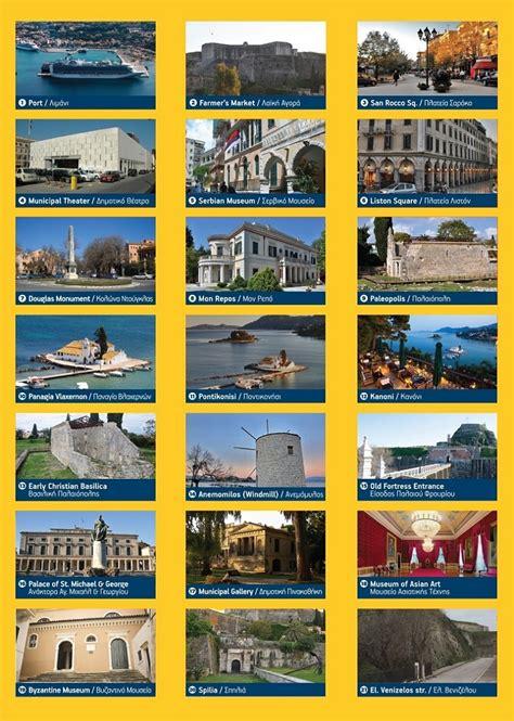 Tour Corfucitytours
