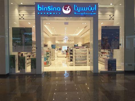 sina bin pharmacy healthcare dubai