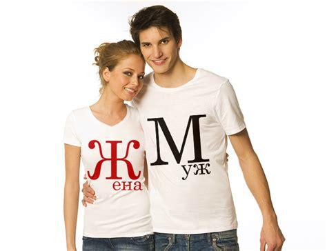Муж и жена на фото
