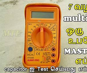 How To Use Multimeter In Tamil