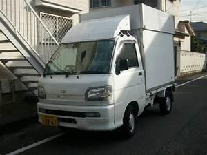 Daihatsu Hijet Repair Manual