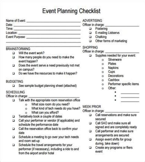 printable party planning papers event planning