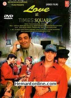 Love At Times Square DVD-2003 - ₹49 : Hemantonline.com ...