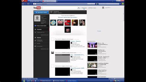 Youtube'daki mp3'leri yüksek kaliteli dönüştürün ve indirin. youtubedan videos mp3 formatshi gadmowera - YouTube