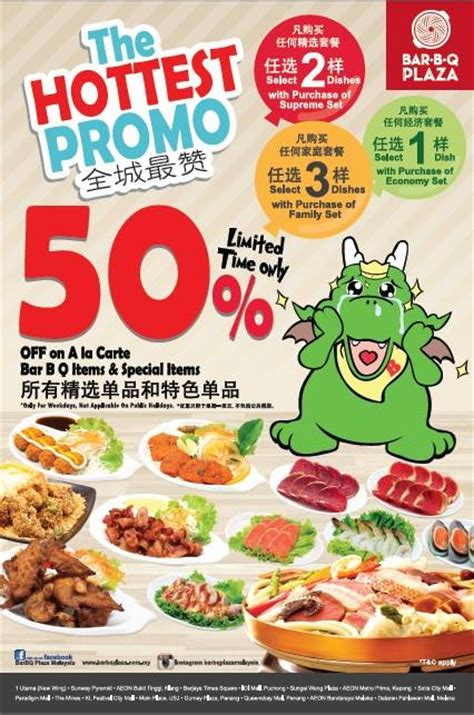 cuisine promotion food promotion barbq plaza malaysia promo 50