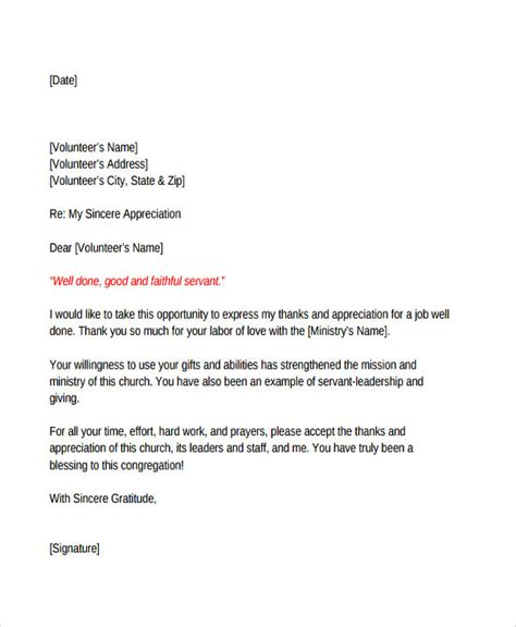 volunteer letter of recommendation sample of recommendation letter for volunteer work 25455 | ideas collection 7 volunteer reference letter templates 7 free word pdf format with additional sample of recommendation letter for volunteer work of sample of recommendation letter for volunteer work